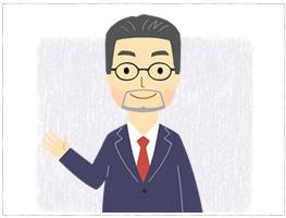 2代目 西田正雄